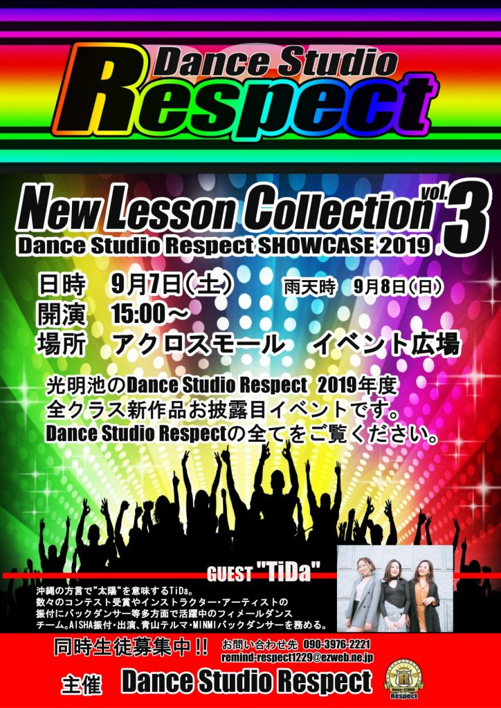 New Lesson Collection vol.3