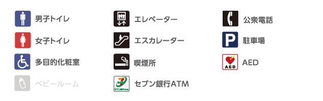 1FA・D館アイコン